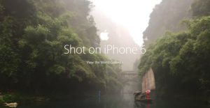 shot_on_iphone_6_view_world_gallery-300x155.jpg